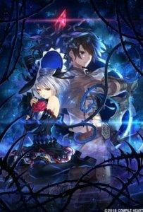 Game Dragon Star Varnir Mendapatkan Versi Switch untuk Barat pada Musim Panas 2021 2
