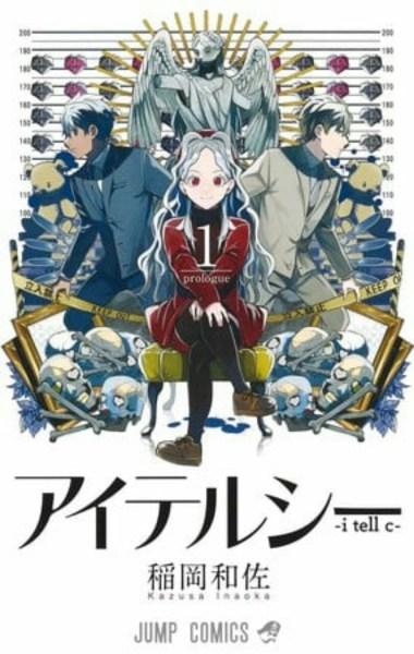 Manga i tell c Karya Kazusa Inaoka Telah Tamat di Shonen Jump 1