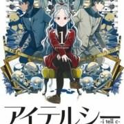Manga i tell c Karya Kazusa Inaoka Telah Tamat di Shonen Jump 23