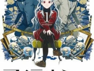 Manga i tell c Karya Kazusa Inaoka Telah Tamat di Shonen Jump 5