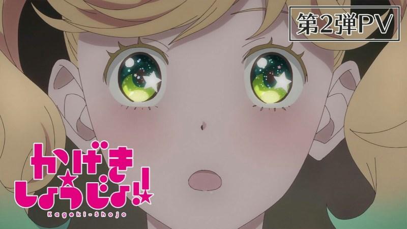 Video Promosi Kedua Anime Kageki Shojo!! Memperdengarkan Lagu Pembuka dari saji 1