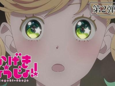 Video Promosi Kedua Anime Kageki Shojo!! Memperdengarkan Lagu Pembuka dari saji 66