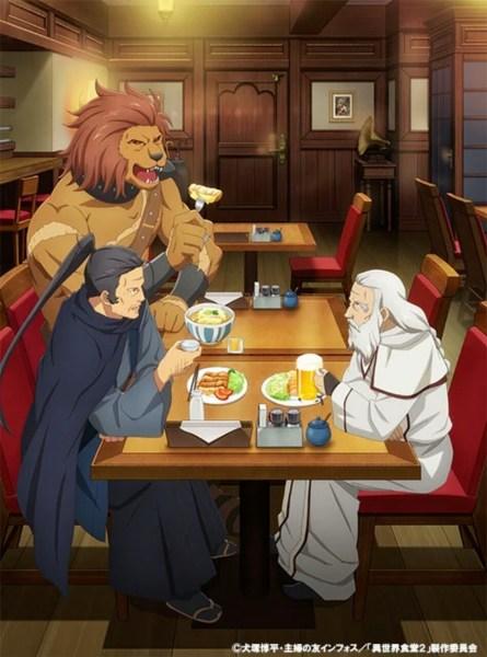 Anime Isekai Shokudou Season 2 Akan Tayang Perdana pada Musim Gugur 1