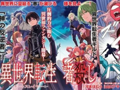 Penulis Kakegurui Meminta Maaf atas Pembatalan Manga Isekai Revenge 67
