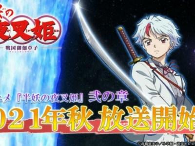 Anime Yashahime: Princess Half-Demon Part II Mengungkapkan Artis Lagu Pembuka dan Tanggal Tayang 4
