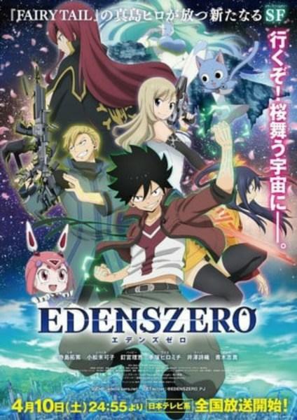 Anime Edens Zero Mengungkapkan Anggota Seiyuu Baru dan Lagu Penutup Keduanya 1