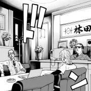 Bahas Tokyo Revengers Chapter ke 209 17