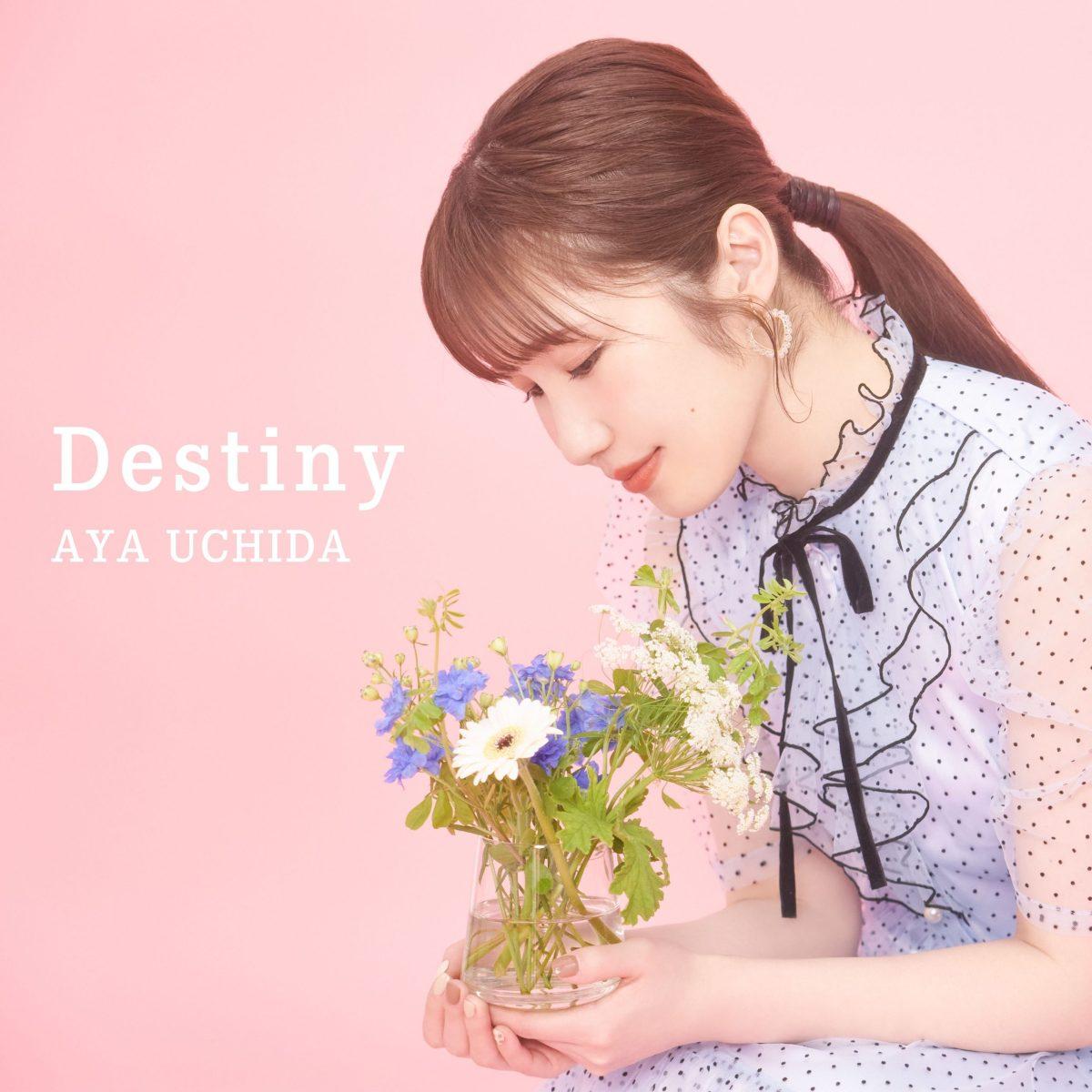 Aya Uchida Destiny 2