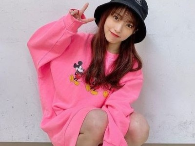 Mukaichi Mion AKB48 Dinyatakan Positif COVID-19 29