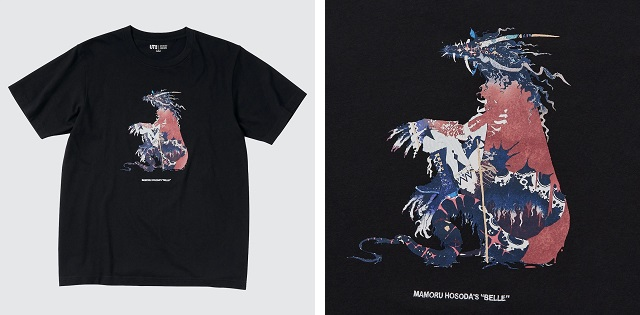 Mamoru Hosoda x Uniqlo Hadirkan Kaos Baru! 5