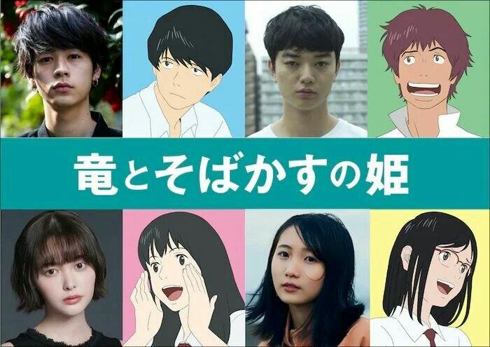 Film Belle Garapan Mamoru Hosoda Diperankan oleh Penyanyi Kaho Nakamura sebagai Karakter Utama Suzu 4