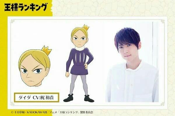Video Promosi Anime Ōsama Ranking Mengungkapkan 7 Anggota Seiyuu Baru 2
