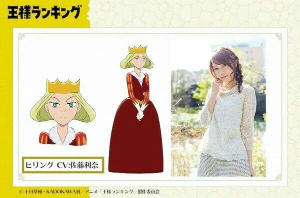 Video Promosi Anime Ōsama Ranking Mengungkapkan 7 Anggota Seiyuu Baru 3