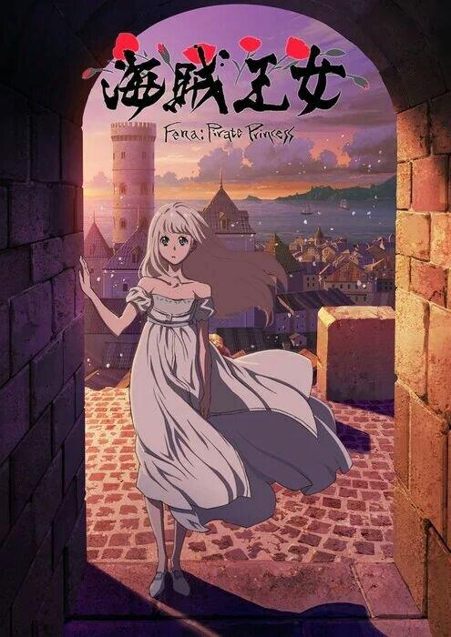 Crunchyroll dan Adult Swim Mengungkapkan Banyak Informasi tentang Fena: Pirate Princess (Kaizoku Ōjo) 3