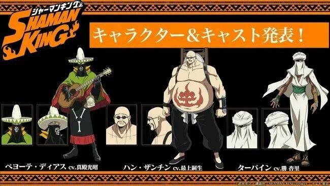 Anime Shaman King Baru Tambahkan 11 Anggota Seiyuu 3