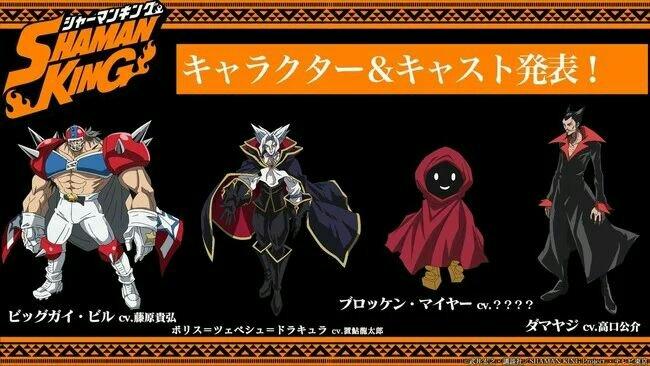 Anime Shaman King Baru Tambahkan 11 Anggota Seiyuu 5