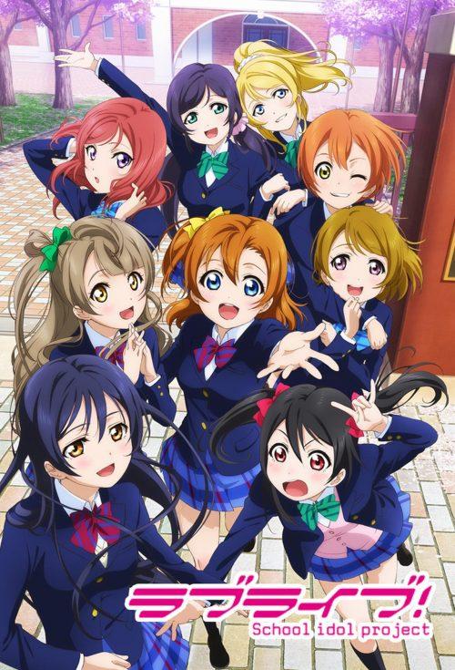 Mengenal Seri Love Live: School Idol Project 2