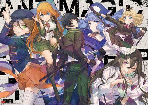 Taimadou Gakuen 35 Shiken Shoutai : Sekolah atau berburu penyihir? 1