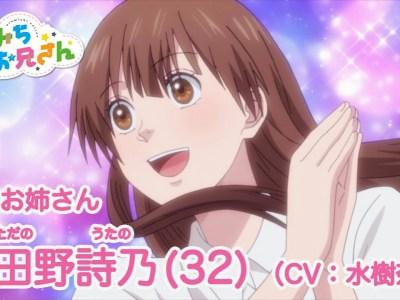 Video Promosi Anime Uramichi Oniisan Menyoroti Utano Tadano 60