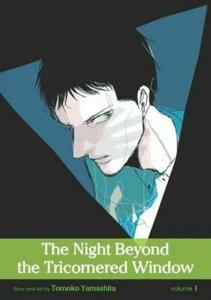Manga BL Misteri The Night Beyond the Tricornered Window Mendapatkan Miniseri Sekuel 2