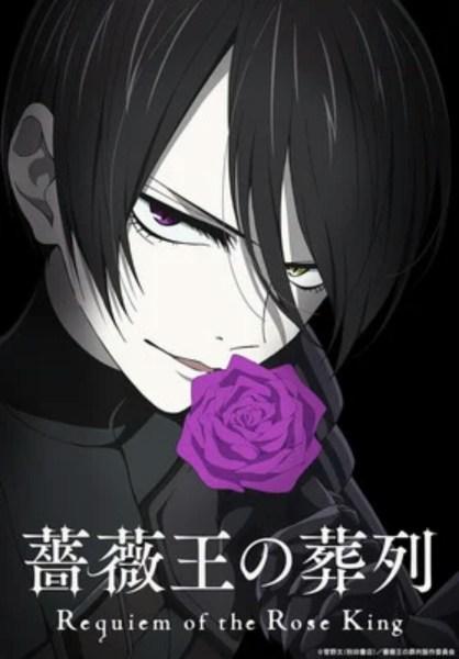 Anime Requiem of the Rose King Ditunda ke Januari 2022 1