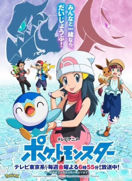 Hikari Bakal Balik Lagi di Anime TV Pokémon dengan Pokémon Piplup Miliknya untuk Episode Spesial Musim Panas 1