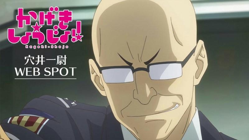 Norio Wakamoto Berperan dalam Anime Kageki Shojo!! 1