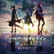 Film Anime Sword Art Online Progressive Akan Dibuka Tanggal 30 Oktober 2