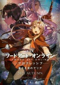 Film Anime Sword Art Online Progressive Akan Dibuka Tanggal 30 Oktober 3
