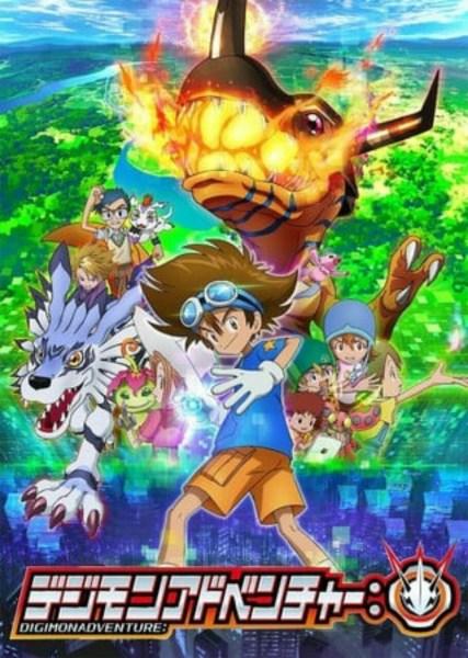 Anime Digimon Adventure: Mengungkapkan Video Lagu Penutup Baru untuk 'Final Stage' Animenya 1