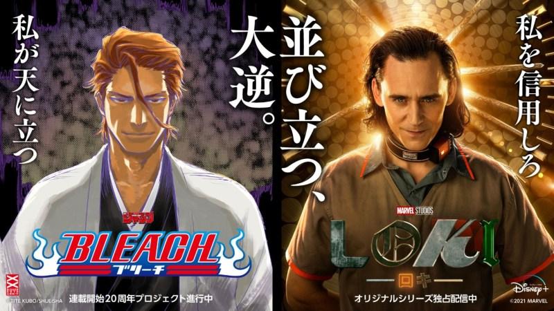 Mengulik Kesamaan Antara Aizen Sosuke dengan Loki Laufeyson 1