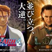 Mengulik Kesamaan Antara Aizen Sosuke dengan Loki Laufeyson 2