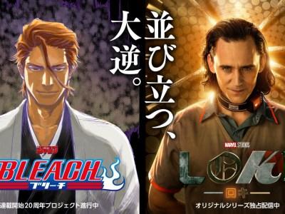 Mengulik Kesamaan Antara Aizen Sosuke dengan Loki Laufeyson 26