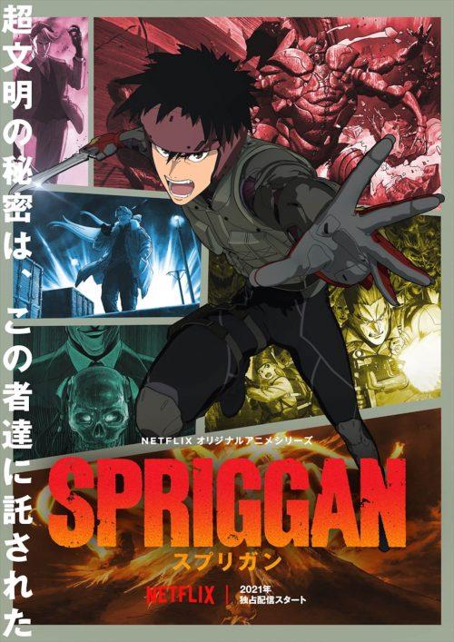 """Penayangan Perdana Anime ONA """"Spriggan"""" akan Ditunda hingga Tahun 2022 2"""