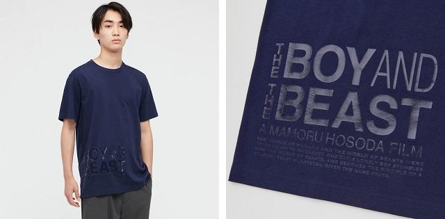 Mamoru Hosoda x Uniqlo Hadirkan Kaos Baru! 14