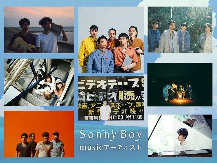 Anime Sonny Boy Garapan Madhouse Mengumumkan 6 Anggota Seiyuu Baru 7