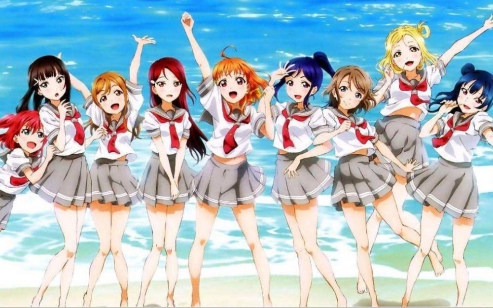 Mengenal Seri Love Live: Sunshine!! 12