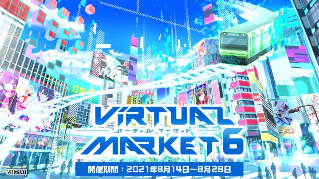 Virtual Market 6