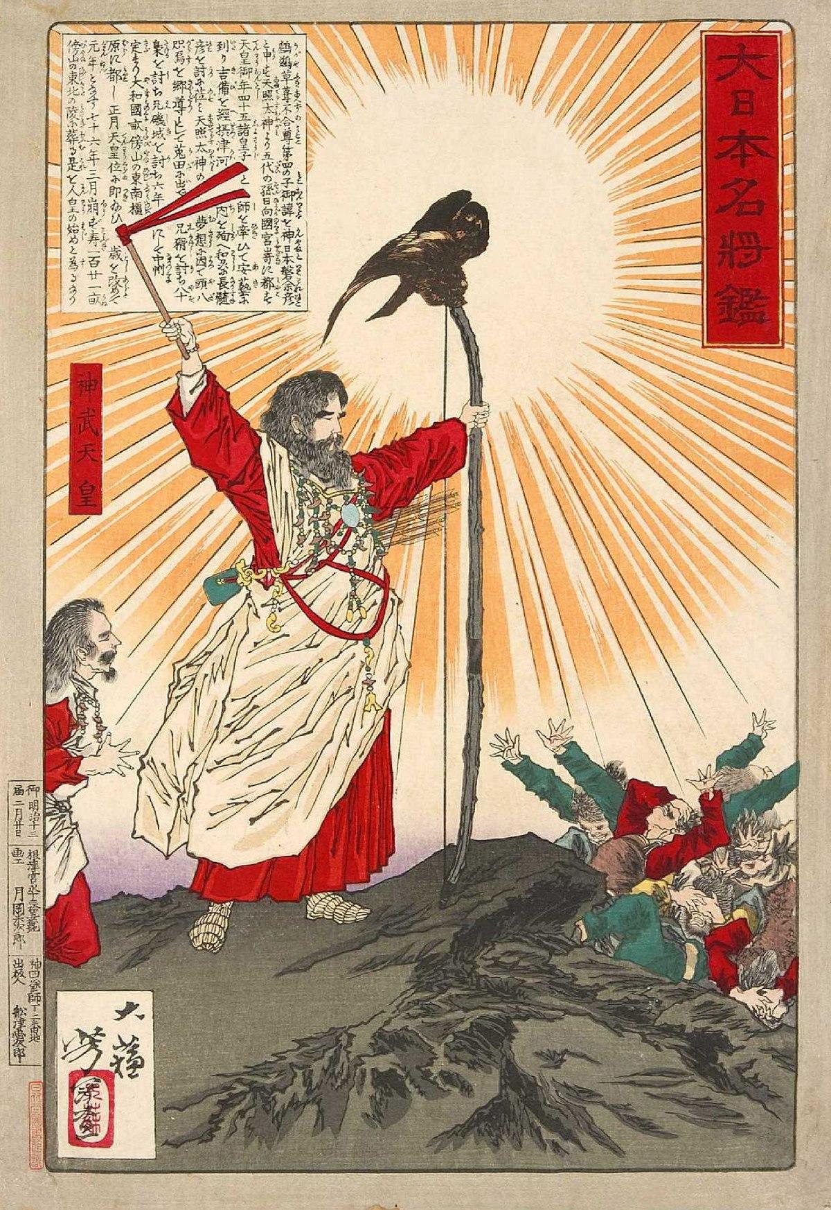 Sejarah Singkat Kaisar Jimmu, Kaisar Jepang Pertama Pewaris Amaterasu 1