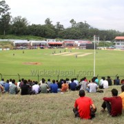 Tribhuwan International Cricket Ground