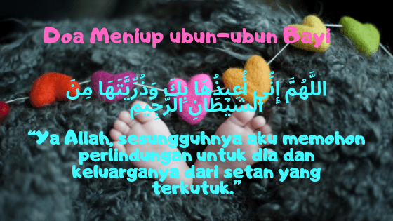 Doa Meniup Ubun-ubun Bayi Islami