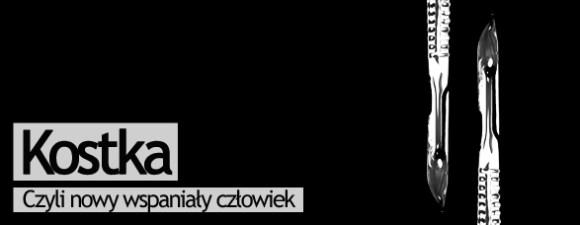 Bombla_Kostka
