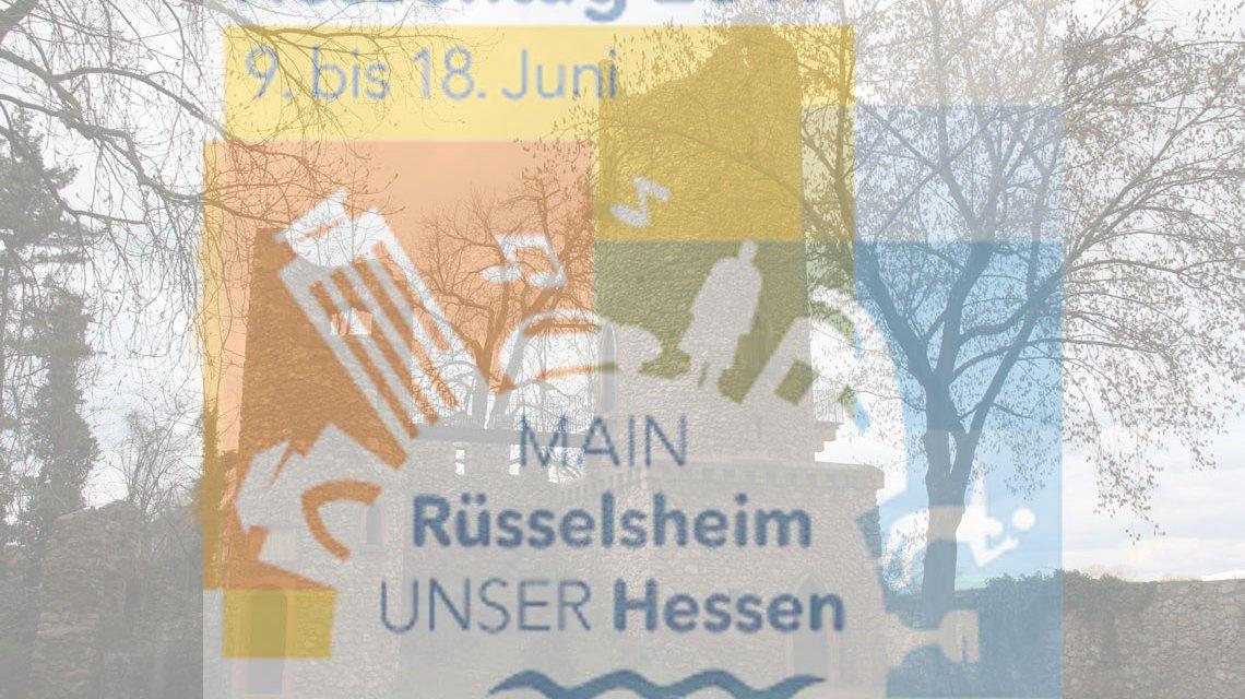 Burgruine in Rüsselsheim und Logo zum Hessentag 2017. Foto: Volker Watschounek