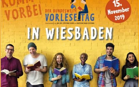 Am 15. November 2019 findet der Bundesweite Vorlesetag, das größte Vorlesefest Deutschlands, zum 16. Mal statt.