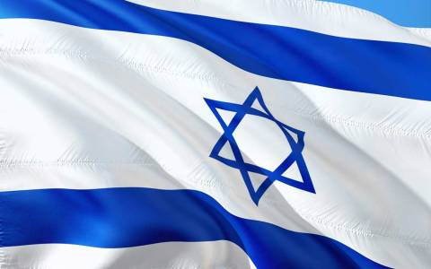 Israelische Fahne, Flagge