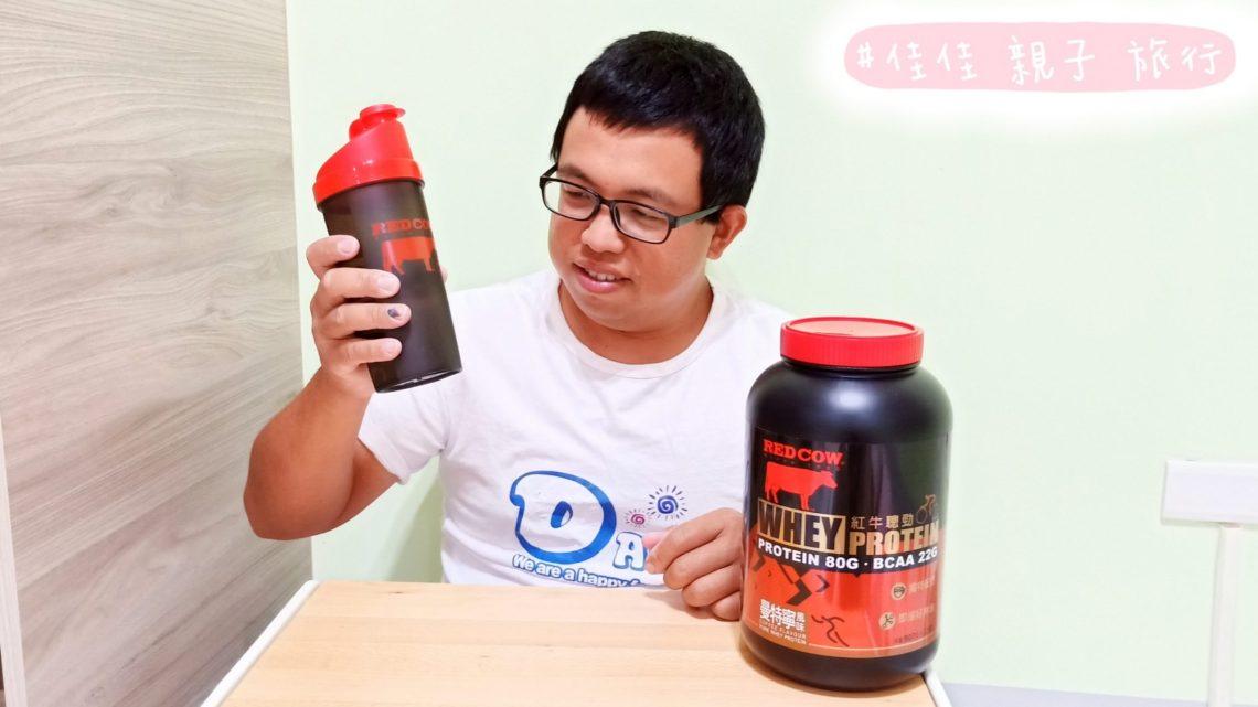紅牛聰勁即溶乳清蛋白.曼特寧咖啡