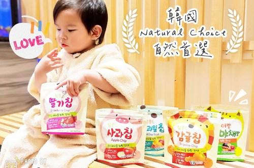 韓國Natural Choice自然首選
