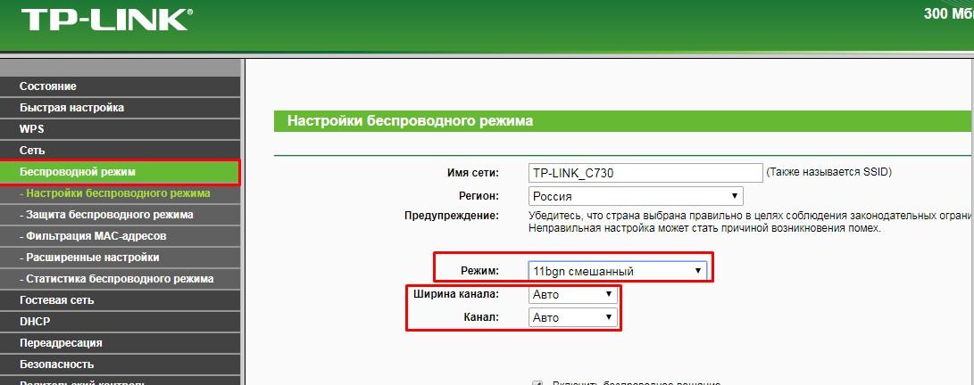 Почему падает скорость интернета через Wi-Fi роутер: решение от Бородача
