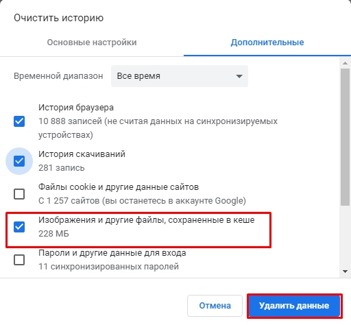 Неправильно отображается сайт в браузере: не полностью ...