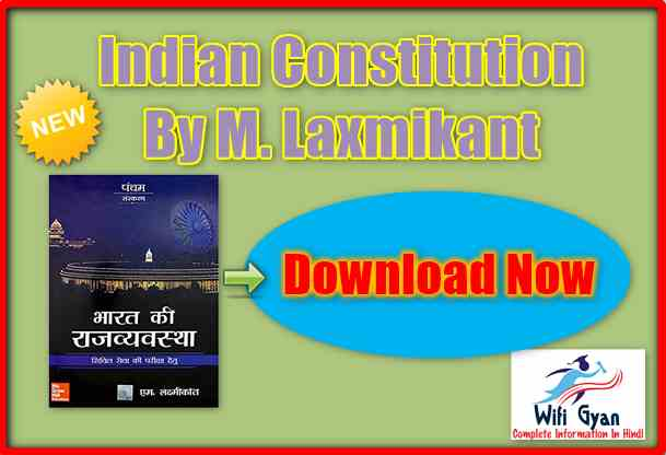 Indian Constitution By M  Laxmikant Download Free pdf In Hindi